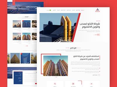 Landing page web deisgn design website design factory sokar homepage uidesign