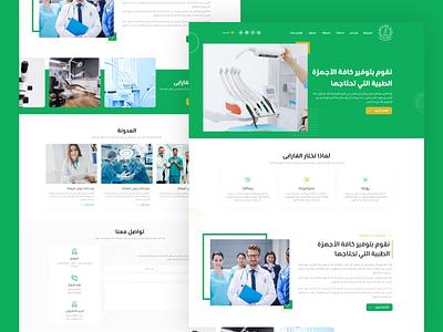 Landing Page homepage landingpage web deisgn web-design ui ux  ui design