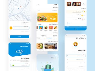 Delivery App app design ux  ui ui  ux signin profilr home food deliveryapp uidesign