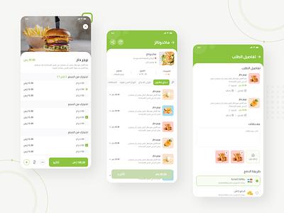 Food Delivery App restaurant app food delivery app design app uiux design details uidesign dailyui food delivery