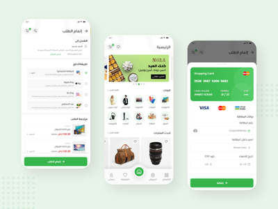 Store App ecommerce home online store commerce branding online shop online store app design store app design uiux ui offers homepage shopping app payment app store