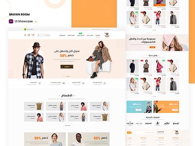 Clothes Shop ux  ui web uidesign products sokar banner clothes store design web deisgn landingpage home ecommerce shop
