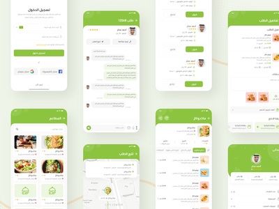 Delivery App food delivery service eating mobileapp payment profile products food login chatting ux  ui app web deisgn design delivery