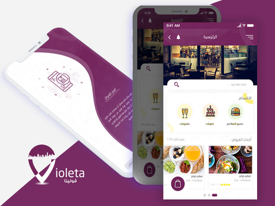 home page home app applacation ios logo vector icon app illustration branding web-design ux  ui web deisgn ui web ui-ux illustrator admin dashboard ux onboarding design