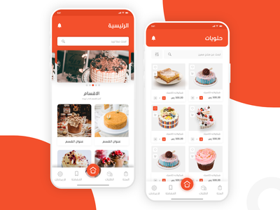Food App store cake shop homeapp homepage home sweet food app food cake creative web-design app ux web illustrator web deisgn ui-ux ui ux  ui design