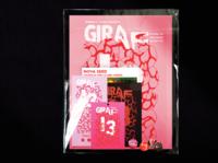 GIRAF 13 Pack