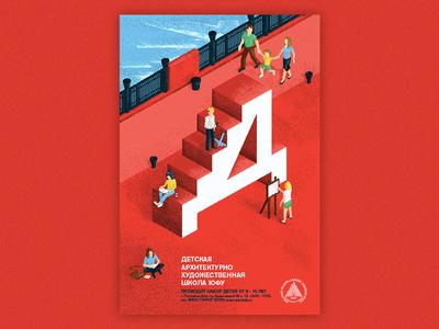 Children's Architectural Art Academy announces the selection.
