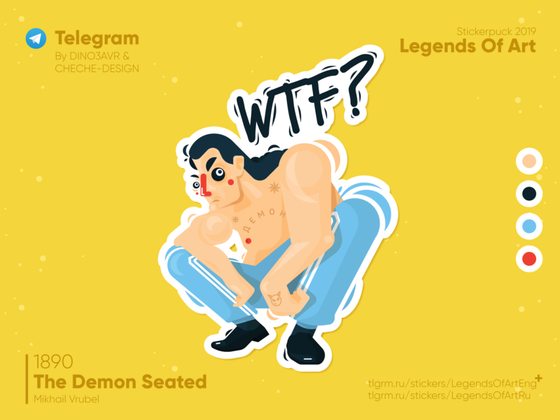 The Demon Seated (WTF)
