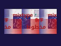 Mixtype Magazine | Poster