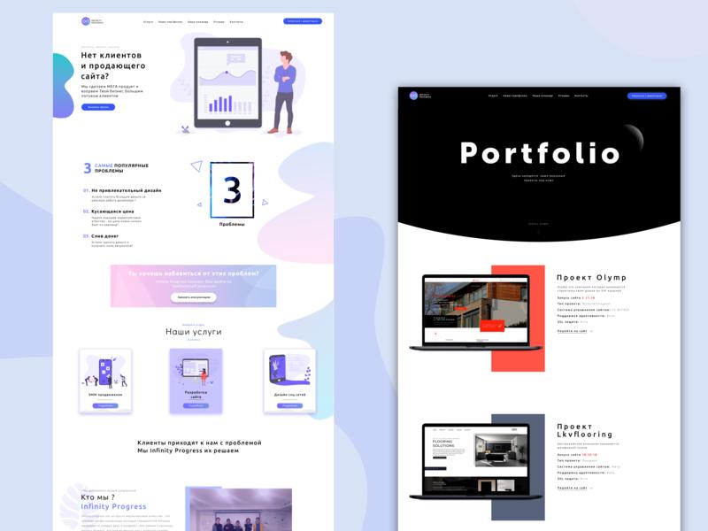 Infinity progress - Web Agency #1 In Kazakhstan adobe photoshop figma website design ui illustration branding minimal