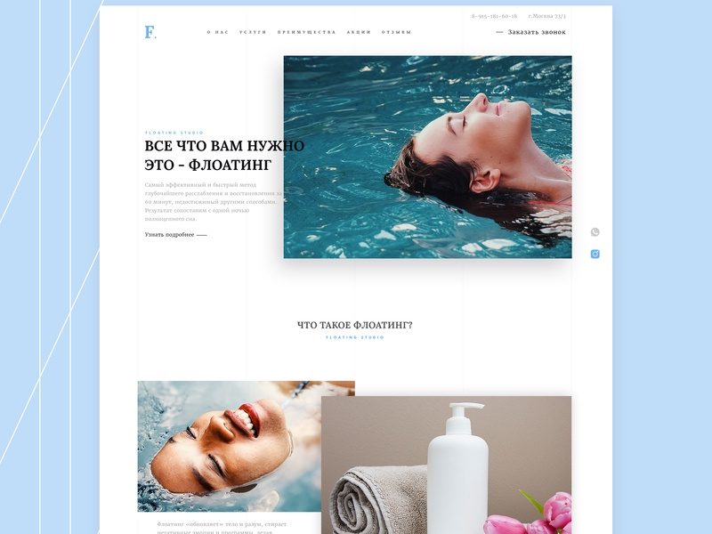 Floating ux web design dedign ui pack landing page page design floating