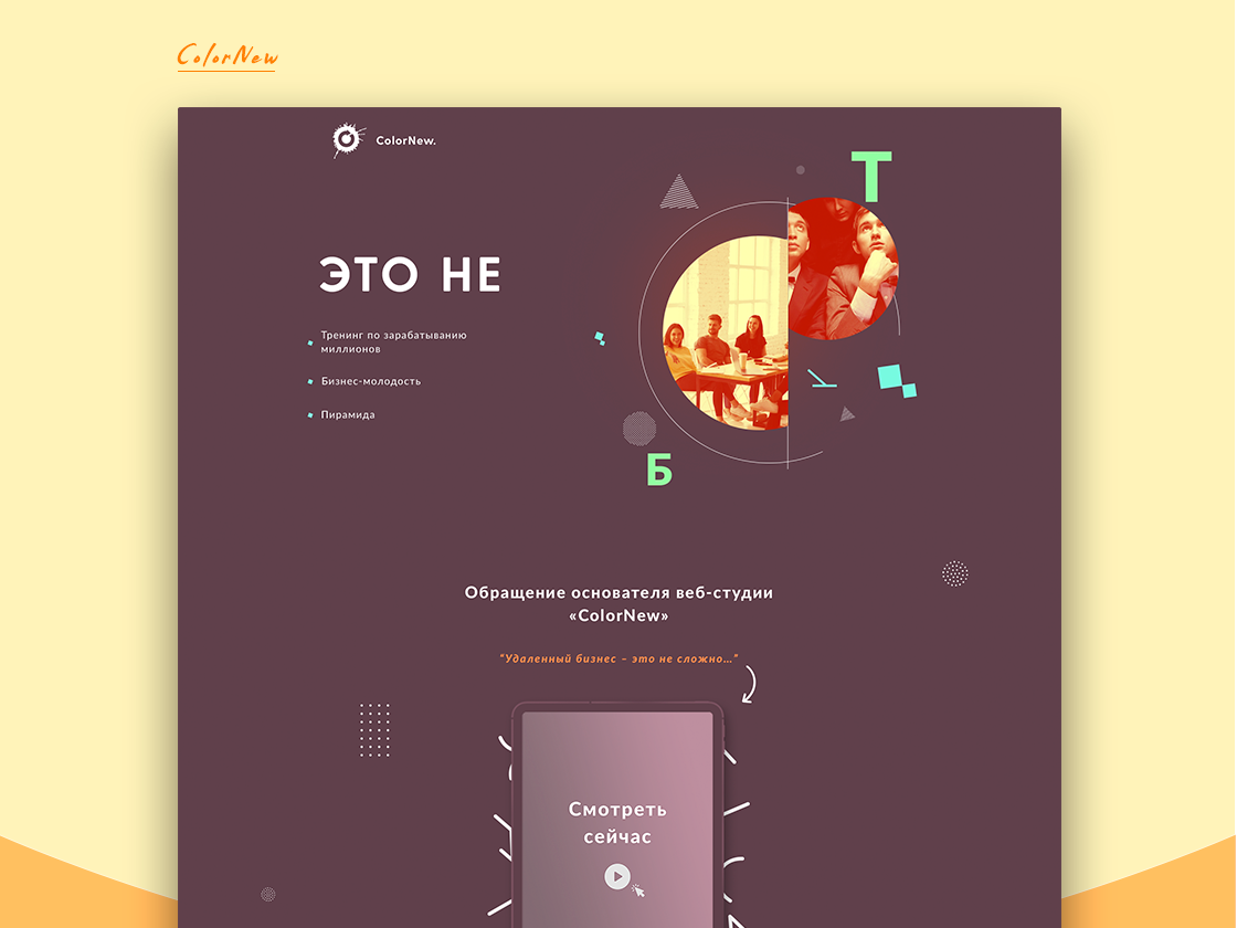 Webstudio ColorNew adobe photoshop minimal graphic design ux typography interaction design landing page homepage logo web design web branding ui design