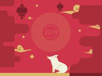 Happy Chinese New Year 2570
