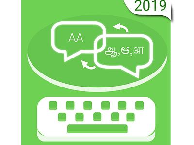 Keyboard Translator Logo illustrator adobe