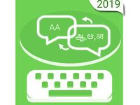 Keyboard Translator Logo