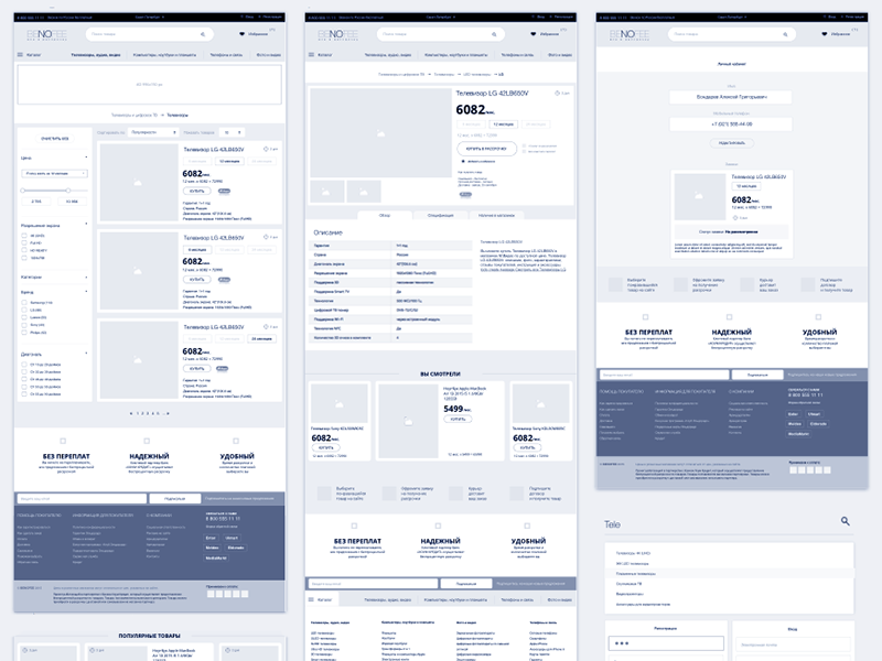 I like wireframes! ecommerce button webdesign ui ux userinterface userexperience interface design sketch digital productcard