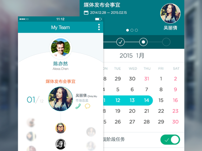 Business Affairs UI ui ux iphone app business chinese person