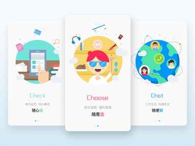 App Guide chinese china service art fun chat flat gift mobile app
