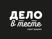 Craft bakery logo