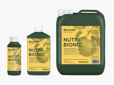 Biocraft craft fertilizer environment ecology eco natural plants biology packaging packaging design