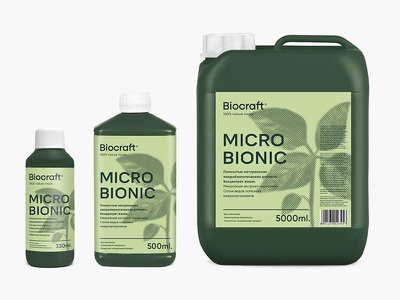 Biocraft craft fertilizer environment ecology eco natural plants biology packaging packaging design