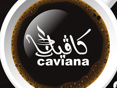 CAVIANA IDENTITY DESIGN branding brand uiux interface illustration graphisme