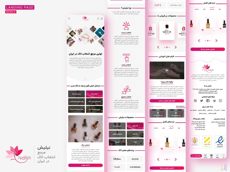 Nailish - Nail polish services asterixarts web design ihmahmoodi hossein mahmoodi رابط کاربری girls uiux ui سالن زیبایی آرایشگاه زنانه لوازم آرایشی لاک beauty salon beauty product make-up nail polish nailish