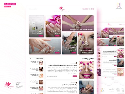 Nailish - Blog Page