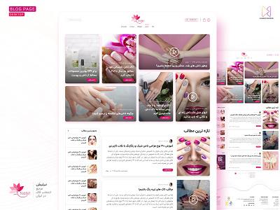 Nailish - Blog Page asterixarts web design ihmahmoodi hossein mahmoodi ui رابط کاربری مراقبت از ناخن سالن زیبایی لاک nail polish nail art nailish وبلاگ weblog blog design blog