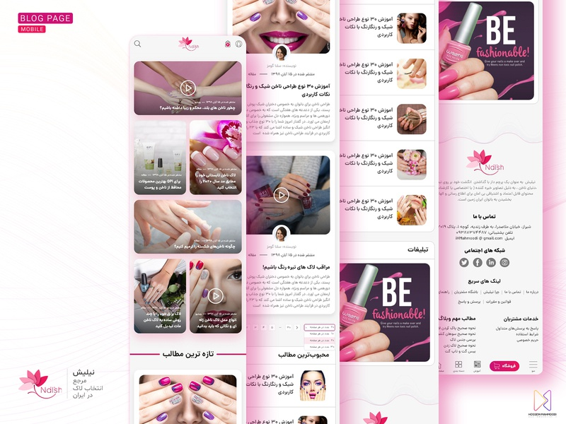 Nailish - Blog Page hossein mahmoodi ux ui رابط کاربری ihmahmoodi لاک ناخن آرایشگاه وبلاگ beauty salon beauty product nail polish nailish blog design weblog blog
