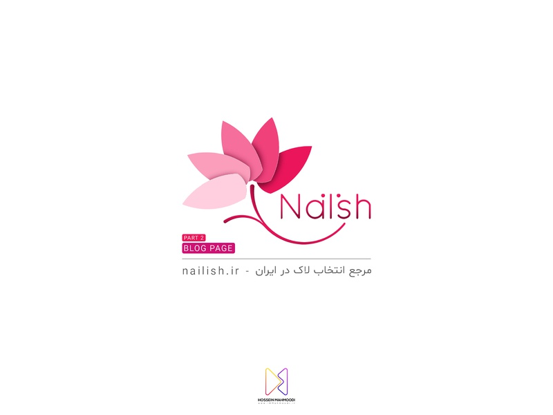 Nailish user interface beauty salon beauty product makeup نیلیش nailish ux asterixarts hossein mahmoodi ihmahmoodi رابط کاربری ui uiux