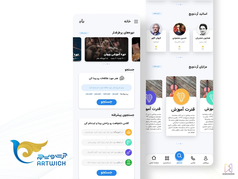 ArtWich PWA App user interface تبریز شیراز تهران iran ux asterixarts hossein mahmoodi رابط کاربری ui ihmahmoodi pwa app