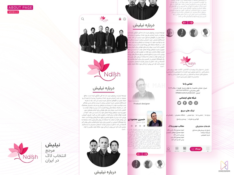 Nailish - About us minimal app web design ihmahmoodi uiux ux ui تهران شیراز رابط کاربری درباره ما about page about us about