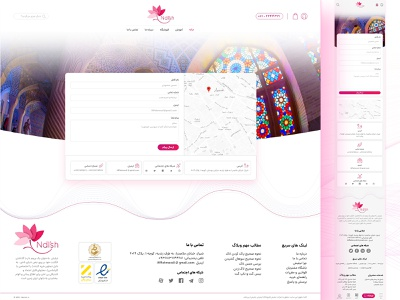 Nailish - Contact us minimal web design uiux شیراز shiraz clean تماس با ما contact us dailyui ihmahmoodi asterixarts ux ui رابط کاربری