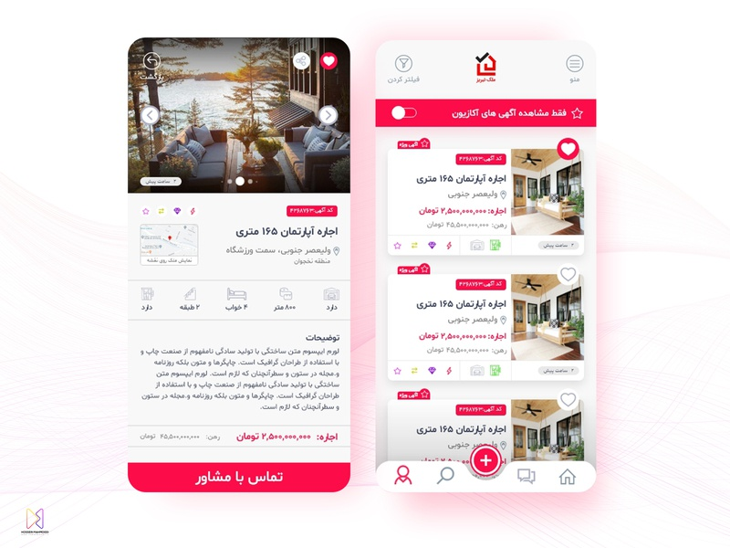 MelkTabriz real estate agency real estate agency minimal uiux hossein mahmoodi asterixarts ihmahmoodi dailyui ux ui شیراز تهران تبریز رابط کاربری