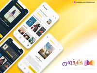 BookReader app app design کتابخوان book book store dailyui logo asterixarts ihmahmoodi hossein mahmoodi ux ui رابط کاربری book reading