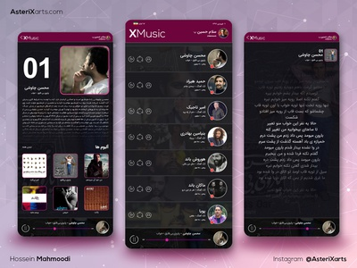 Leader board app android ios music persian leaderboard app user interface asterixarts hossein mahmoodi ihmahmoodi iran dailyui ux uiux ui
