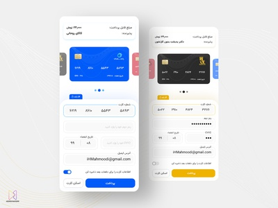 XPay - Payment Page