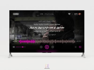 X OS - SmartTV App