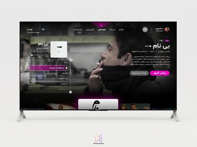 XOS - SmartTV App