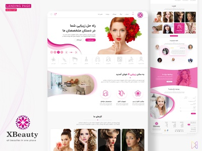 XBeauty - Beauty Salon Services minimal رابط کاربری iran hossein mahmoodi asterixarts ihmahmoodi ux ui beauty product girls lady women make up
