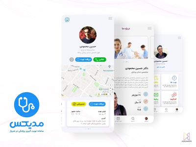 Medix - Doctors appointment scheduling doctors patients medical app مدیکس medix schedule appointment تهران شیراز تبریز دکتر پزشک داروخانه رابط کاربری ux asterixarts ui hossein mahmoodi ihmahmoodi