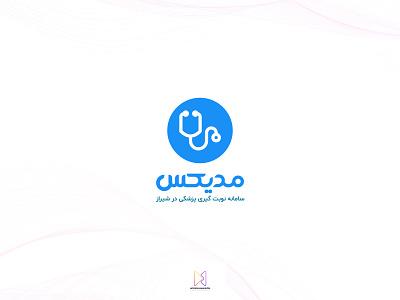 Medix Logo - Doctors appointment scheduling app لوگو فارسی شیراز تهران appointment booking asterixarts hossein mahmoodi رابط کاربری iran doctors ui ihmahmoodi logo design لوگو logo