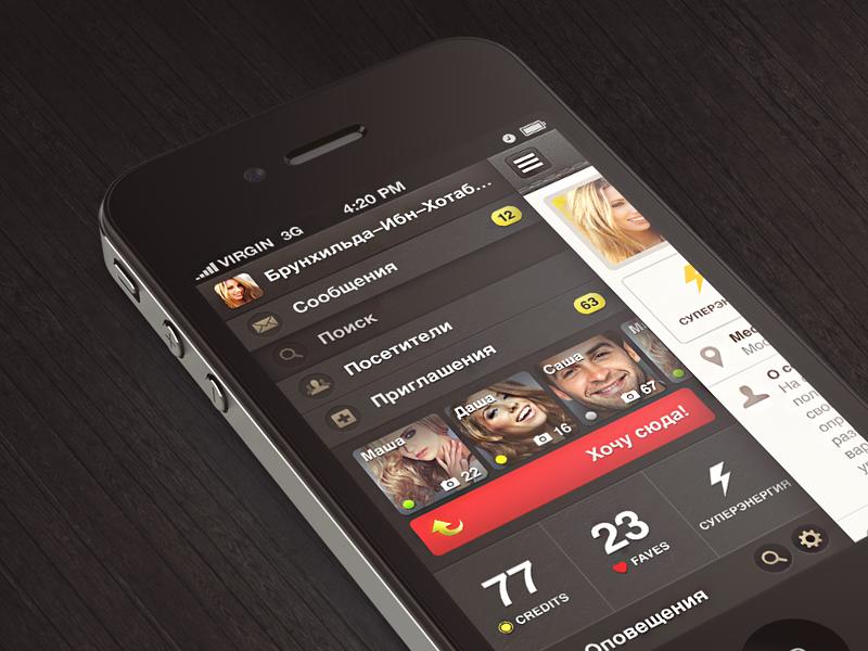 Wishdates App Design meet people profile app wishdates side menu ios app design user