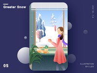 Greater Snow