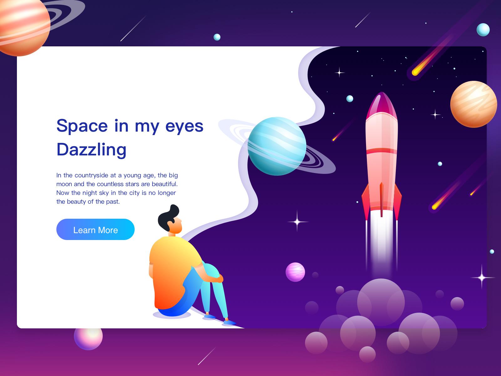 Space in my eyes