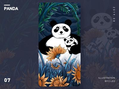 Panda bamboo panda illustration