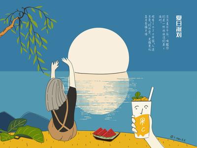 夏日派对插画(修正版01)redraw 1