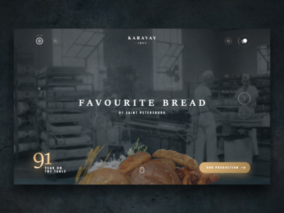 Your Favourite Bread – Russian Bakery to Discover Digital World