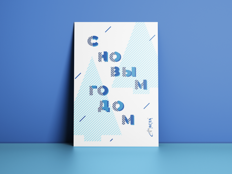 New Year Card 2 package blue card 2019 branded content new year card congratulations new year happy new year hny astapak